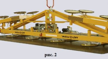 вакуумный грузоподъемный траверс с электрической активацией